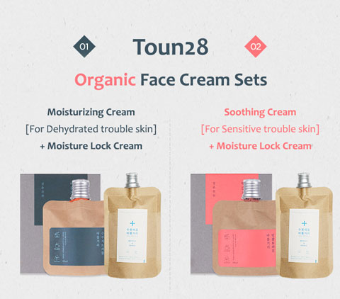 Toun 28 Organic Face Cream Rich Care Sets