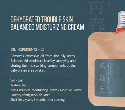 Toun 28 Organic moisturizing cream