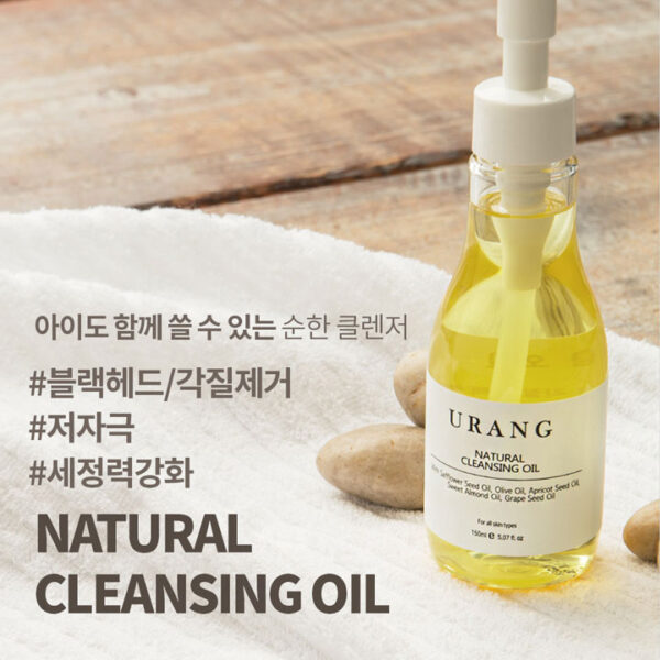 natural cleansing oil for sensitive skin