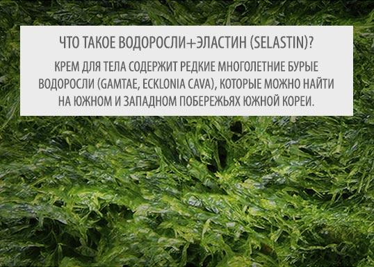 Натуральный крем/лосьон для тела Toun28 (3шт. по 60мл) 1