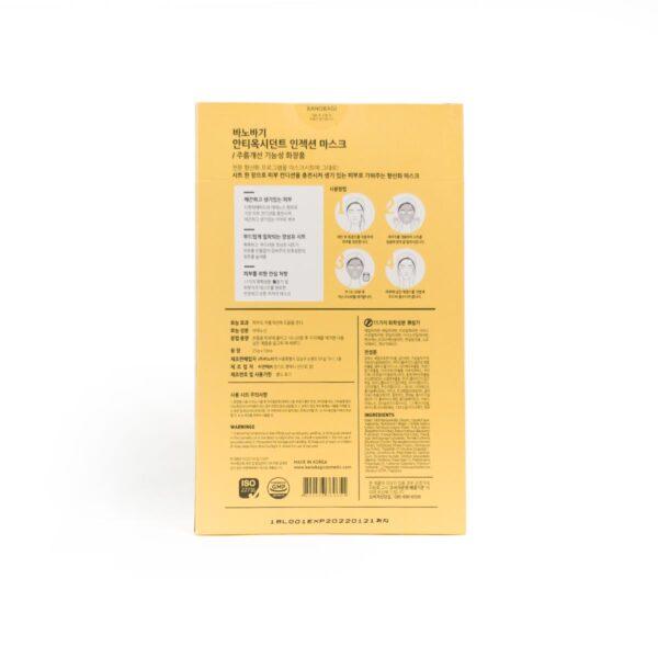Banobagi Anti-Oxidant Injection Mask manual