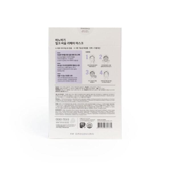milk thistle repair mask package manual