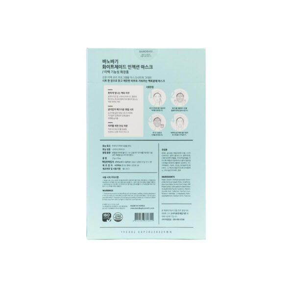 Banobagi White Jade Injection Mask instructions manual