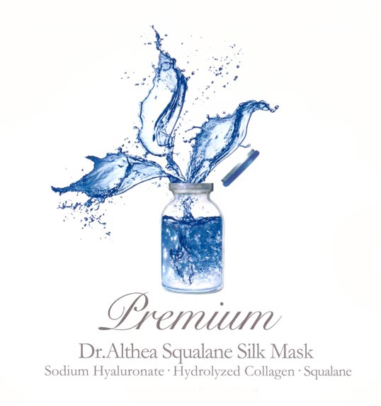 althea Squalane Silk Mask