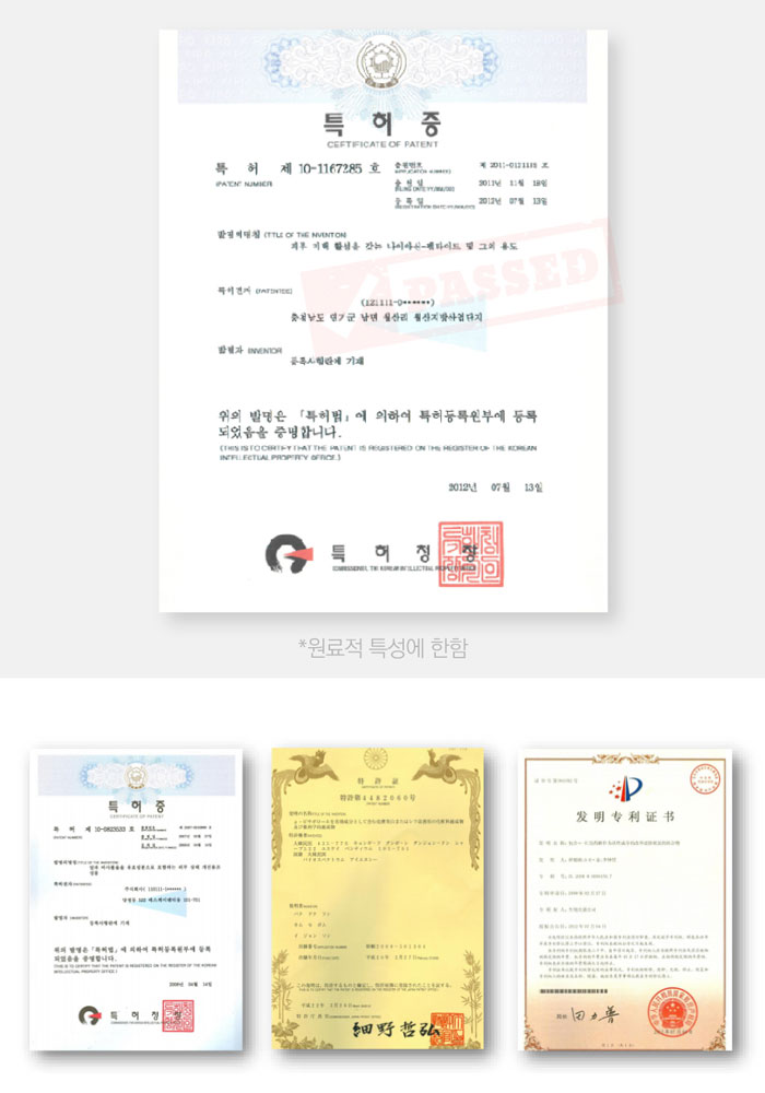 Soonnoc safety certificates