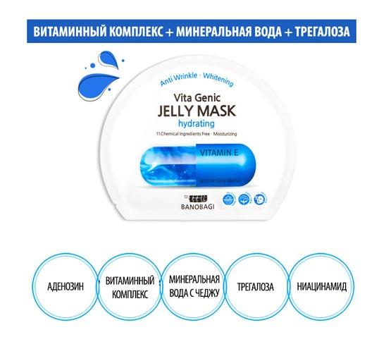 ключевые ингредиенты маски