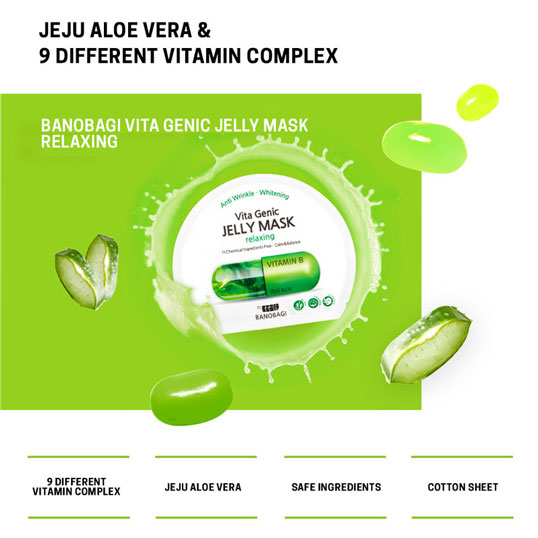 Banobagi Vita Genic Jelly Mask Relaxing 9 vitamins complex