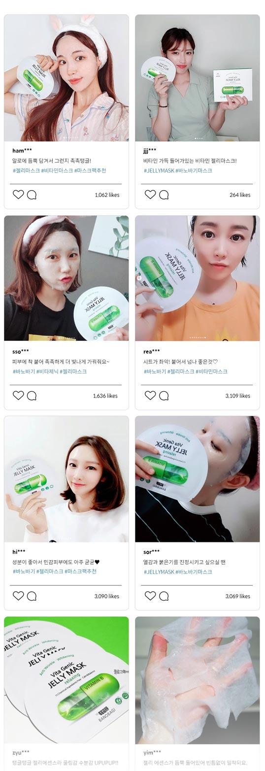 Banobagi Vita Genic Jelly Mask Relaxing reviews