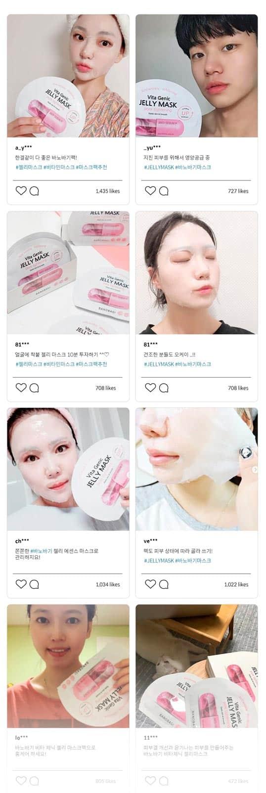 Banobagi Vita Genic Jelly Mask Pore Tightening reviews