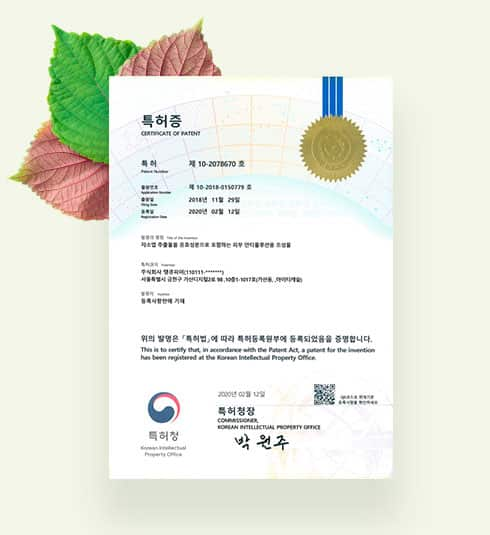 thank you farmer Pollufree patent certificate