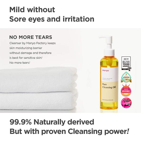 Manyo Pure Cleansing Oil natural